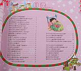 """Иллюстрированная энциклопедия """"Сто тысяч почему?"""" на китайском языке для детей, фото 3"""