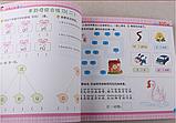 800 звуков китайского языка для детей (пиньинь), фото 5