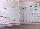 800 звуков китайского языка для детей (пиньинь), фото 6