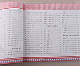 Китайский язык для детей: основные грамматические конструкции и базовая лексика, фото 3