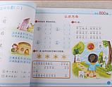 Китайский язык для детей: основные грамматические конструкции и базовая лексика, фото 4