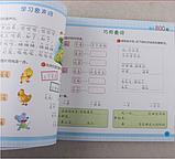 Китайский язык для детей: основные грамматические конструкции и базовая лексика, фото 6