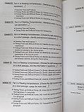 Ускоренный интенсивный курс для подготовки к HSK. Уровень 4, фото 10