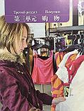 Веселый китайский язык. Учебник для школьников 2 (второе издание, 2014 г.), фото 7