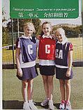 Веселый китайский язык. Учебник для школьников 3 (второе издание, 2017 г.), фото 8