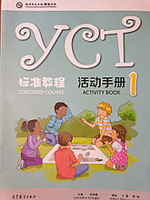 YCT Standard Course Activity Book 1