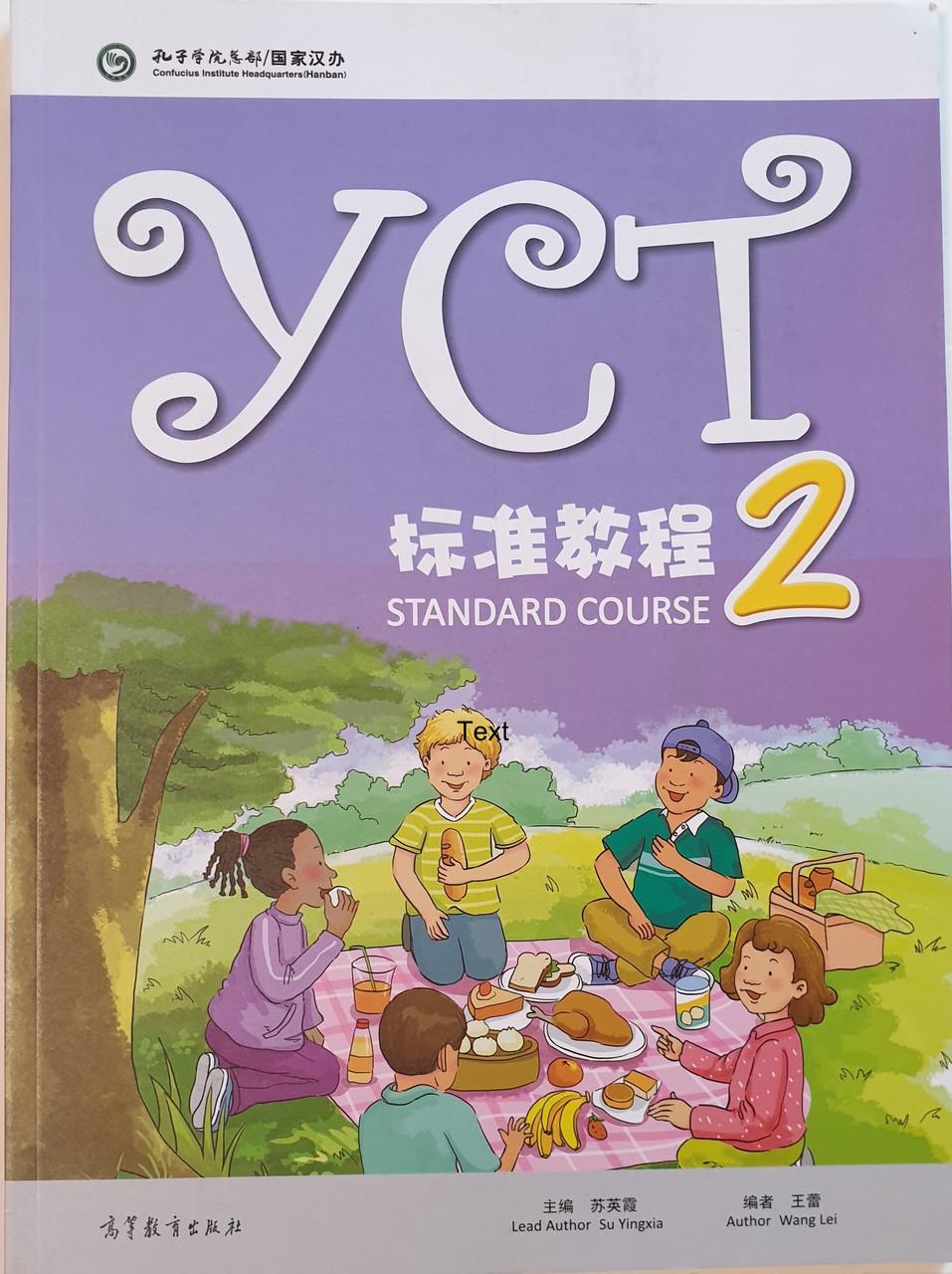 YCT Standard Course Textbook 2