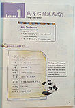YCT Standard Course Textbook 2, фото 8