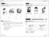 Short-Term Spoken Chinese. Threshold Vol.1. Вводный курс , часть 1 (2-е издание), фото 3
