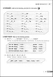 Short-Term Spoken Chinese. Threshold Vol.1. Вводный курс , часть 1 (3-е издание), фото 3
