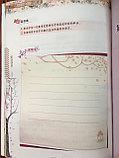 100 примеров обучающих игр по китайскому языку. Часть 1, фото 10