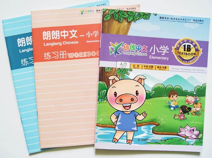 Langlang Chinese. Для начальной школы.  Набор 1B: учебник + 2 рабочие тетради