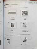 Developing Chinese. Чтение и письмо. Начальный уровень. Часть 1, фото 10
