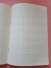 [Комплект 20 шт.] Тетрадь для написания иероглифов. Клетка 14 мм с пунктиром и расширенным полем для пиньинь