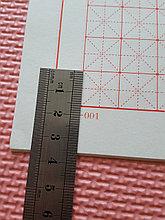 [Комплект 10 шт.] Тетрадь для написания иероглифов. Клетка 16 мм с диагональным пунктиром. 2080 клеток