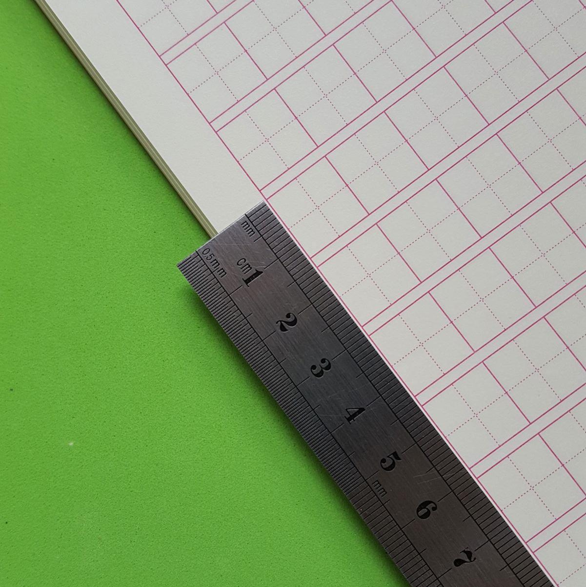 [Комплект 10 шт.] Тетрадь для написания иероглифов. Клетка 13 мм с пунктиром и полем для пиньинь. 15680 клеток