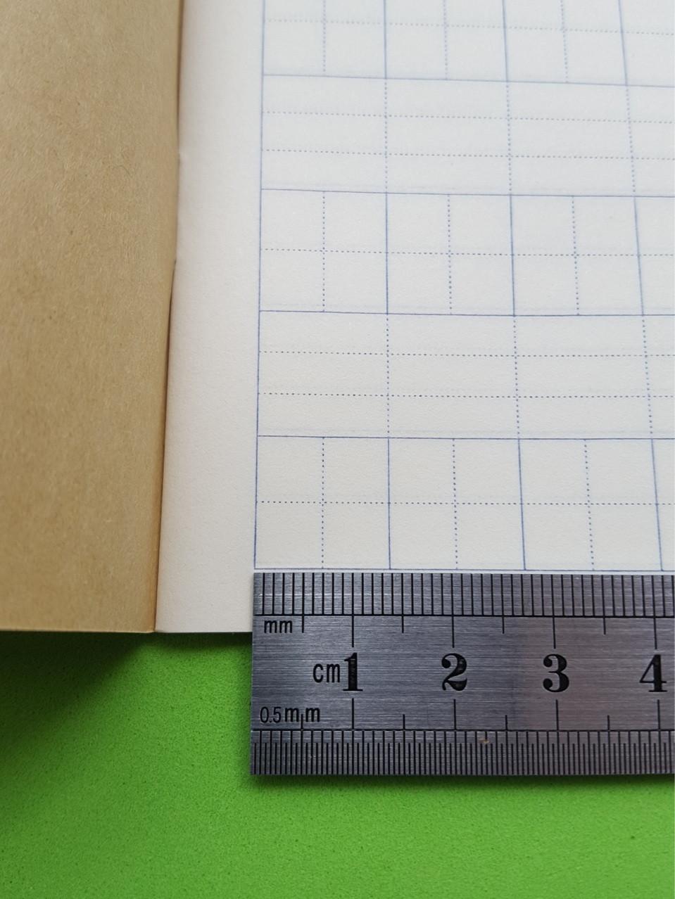 [Комплект 20 шт.] Тетрадь для написания иероглифов. Клетка 14 мм с пунктиром и расширенным полем для пиньинь.
