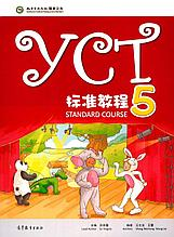 YCT Standard Course Textbook 5