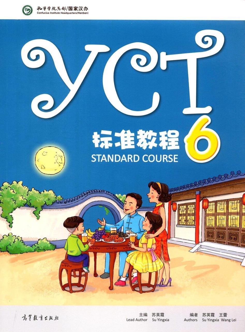 YCT Standard Course Textbook 6