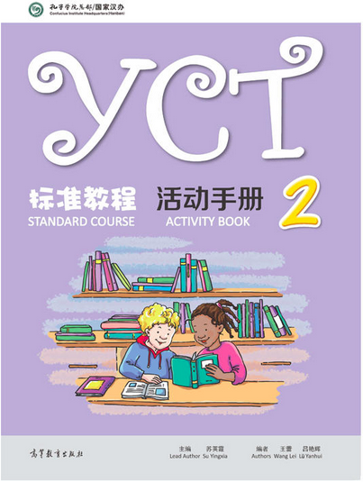 YCT Standard Course Activity Book 2