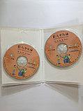 Учитесь у меня китайскому языку. Начальный этап. CD с аудио-файлами., фото 3