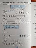 Учитесь у меня китайскому языку. Рабочая тетрадь 2 (на рус. языке), фото 8