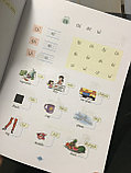 Standard Chinese Hanyu Pinyin Пособие для изучения транскрипции китайского языка, фото 5