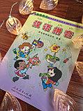 Standard Chinese Hanyu Pinyin Пособие для изучения транскрипции китайского языка, фото 9