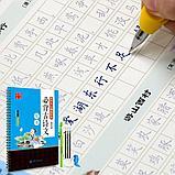 Рельефные прописи со специальной ручкой и запасными стержнями. Стиль Кайшу. Классическая поэзия, фото 2