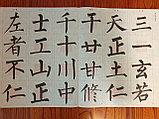 Набор бумаги из бамбуковых волокон для каллиграфии, фото 2