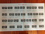 Набор бумаги из бамбуковых волокон для каллиграфии, фото 3