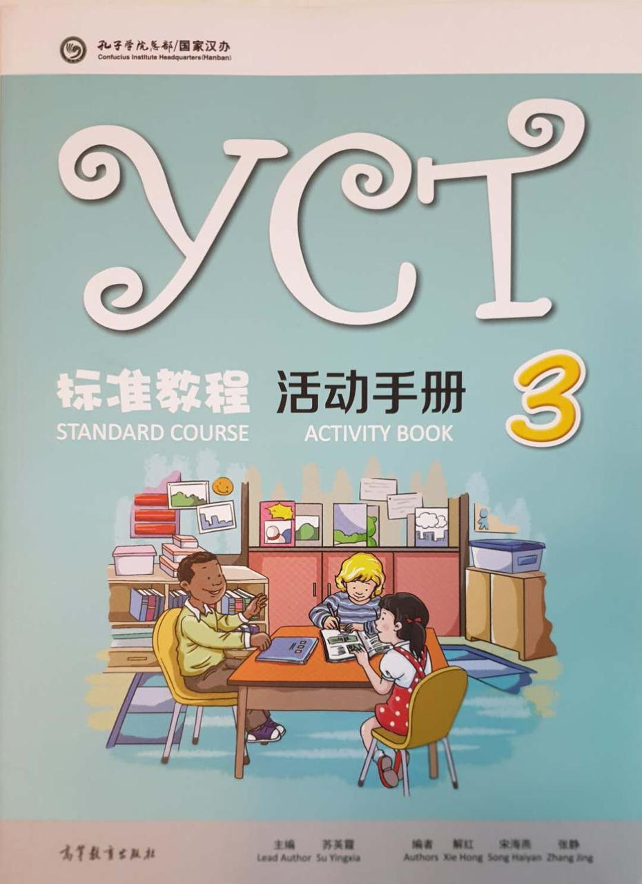 YCT Standard Course Activity Book 3