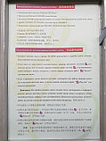 Новый практический курс китайского языка для начинающих. Мультимедийные материалы, фото 3