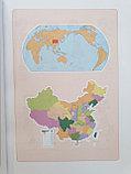 Веселый китайский язык. Учебник для школьников 1, фото 4