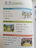 Веселый китайский язык. Учебник для школьников 1, фото 7