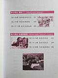 Веселый китайский язык. Рабочая тетрадь 1, фото 6