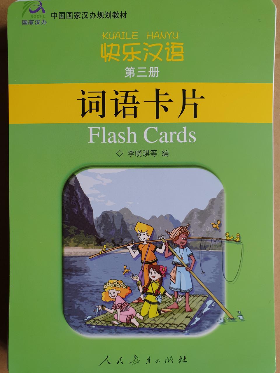 Веселый китайский язык. Карточки со словами 3 (на англ. языке)
