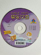 Веселый китайский язык. Диски к учебнику 2 (на англ. языке)