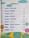 Sing your way to Chinese 1 (Учим китайский язык и поём 1), фото 4