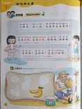 Sing your way to Chinese 1 (Учим китайский язык и поём 1), фото 7