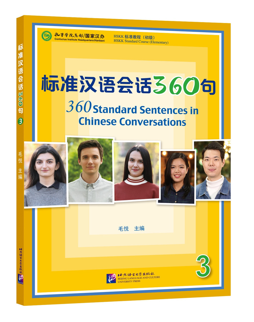 360 Standard Sentences in Chinese Conversations (3)