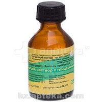 Люголя р-р с глицерин. 25,0 мл.Фармация