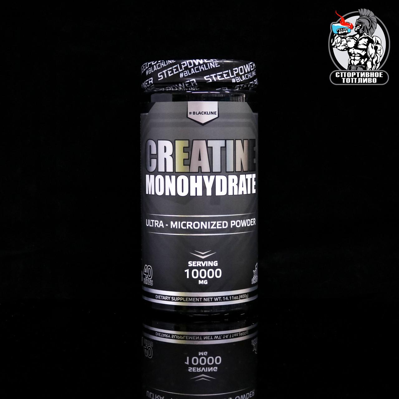 Steel Power - Creatine Monohydrate 400гр/40порций