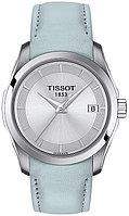 Наручные часы Tissot Couturier Lady T035.210.16.031.02