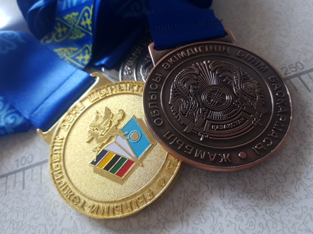 Медаль ЖАМБЫЛ ОБЛЫСЫ, есть в наличии - фото 1