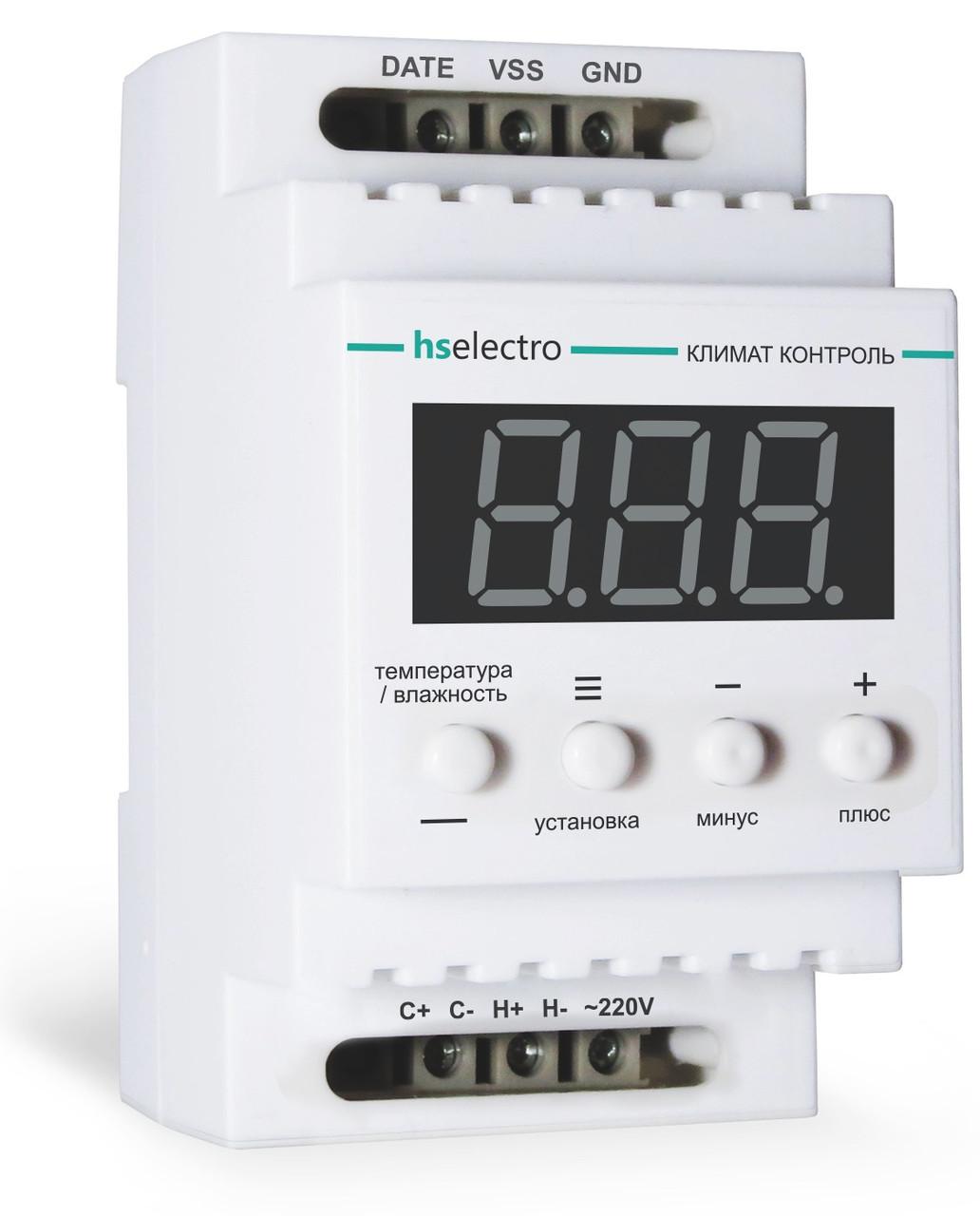 Термовлагорегулятор ТР16В2 на DIN рейку