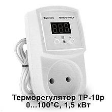 Терморегулятор ТР-10р (0...100°C, 1,5 кВт)
