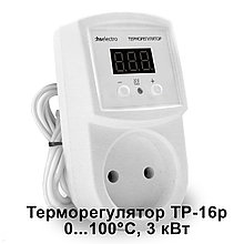 Терморегулятор ТР-16р (0...100°C, 3 кВт)