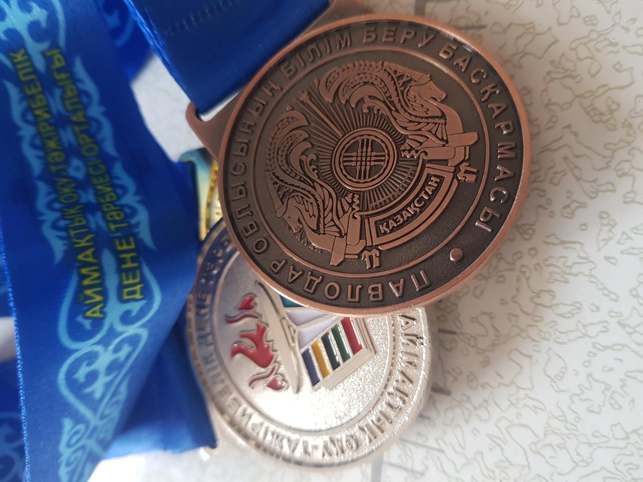 Медали Павлодарской области, в наличии - фото 3