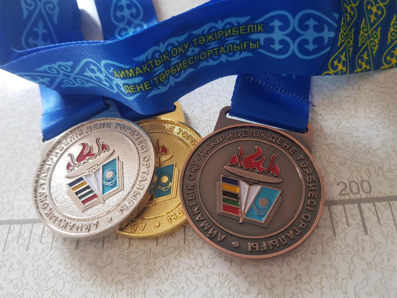 Медали Павлодарской области, в наличии - фото 2